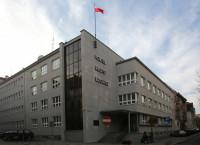 Местонахождение радио Катовице (Siedziba Radia Katowice)